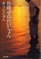 shikisoku.JPG