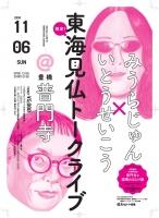 kenbutsuki_H1_0809 (1).jpg